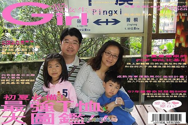 2010年臺北縣平溪天燈節13.jpg