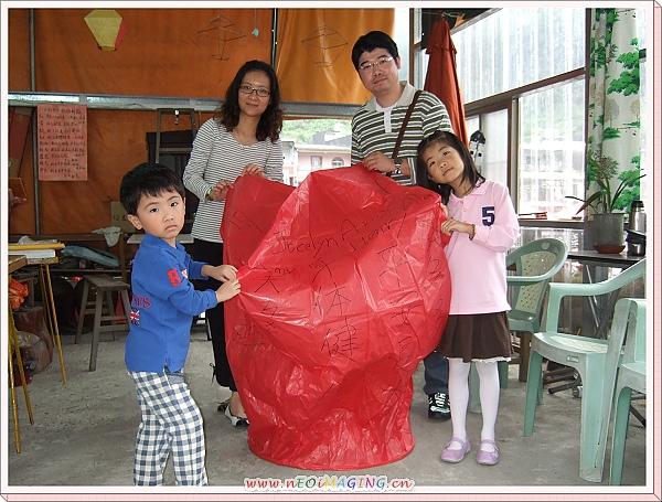 2010年臺北縣平溪天燈節17.jpg