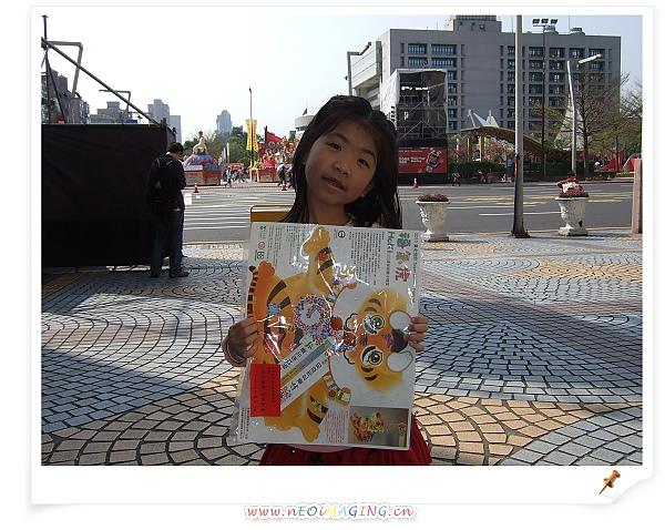 2010台北燈節[福虎生風好運到]2.jpg