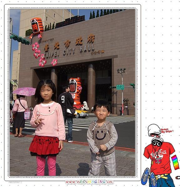 2010台北燈節[福虎生風好運到]3.jpg