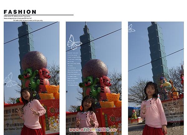 2010台北燈節[福虎生風好運到]7.jpg