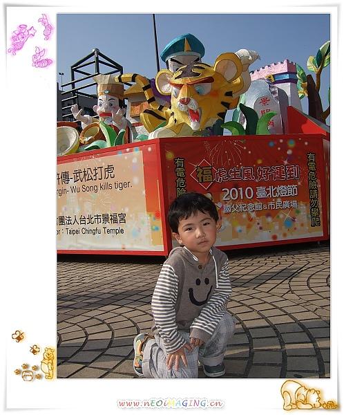 2010台北燈節[福虎生風好運到]10.jpg