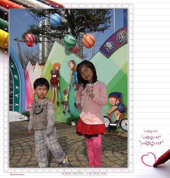 2010台北燈節[福虎生風好運到]11.jpg
