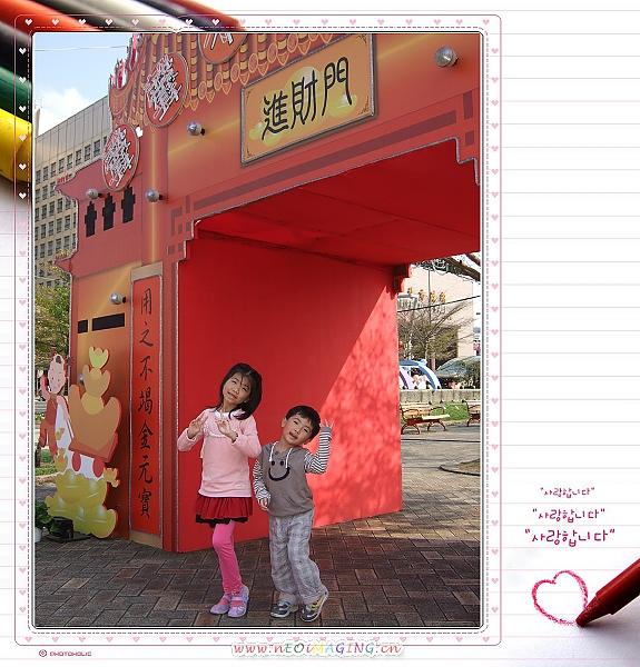 2010台北燈節[福虎生風好運到]15.jpg