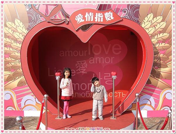 2010台北燈節[福虎生風好運到]16.jpg