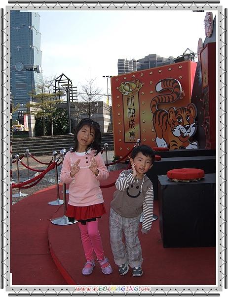 2010台北燈節[福虎生風好運到]17.jpg