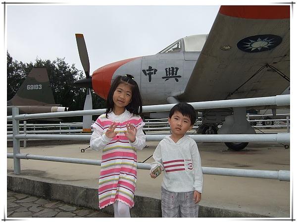 中正航空科學館1.jpg