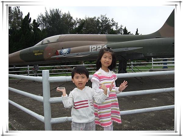 中正航空科學館2.jpg
