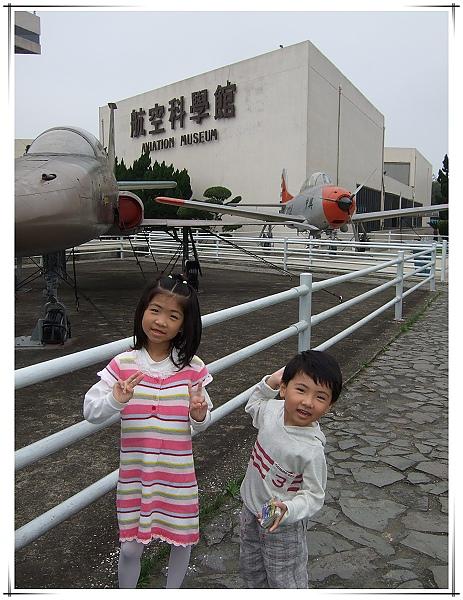 中正航空科學館3.jpg