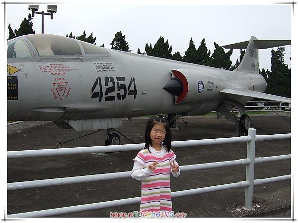 中正航空科學館6.jpg