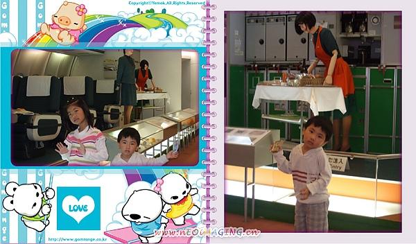 中正航空科學館12.jpg