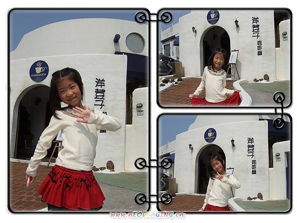 洋荳子(Young Door)咖啡屋 Part II.jpg