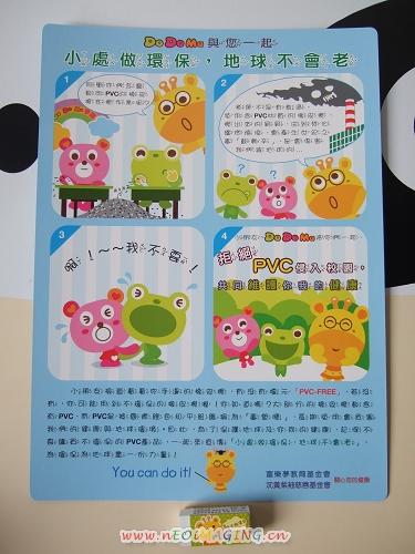 99年兒童節禮物[台北中和]1.jpg