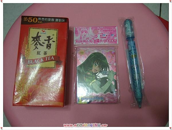 99年兒童節禮物[台北中和]3.jpg