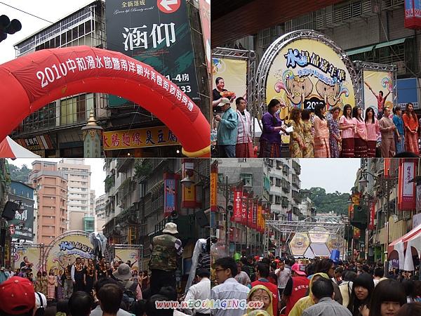 2010中和潑水節[水晶晶嘉年華]&南洋觀光美食街.jpg
