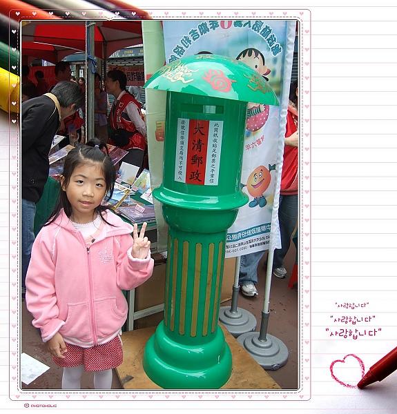 2010中和潑水節[水晶晶嘉年華]&南洋觀光美食街5.jpg