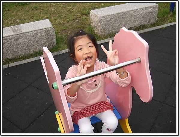 陽光運動公園[新店碧潭]2.jpg