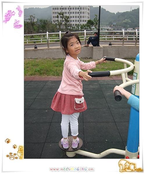 陽光運動公園[新店碧潭]5.jpg