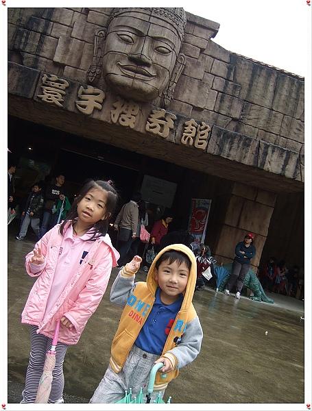 2010客家桐花祭[山林嘉年華]7.jpg