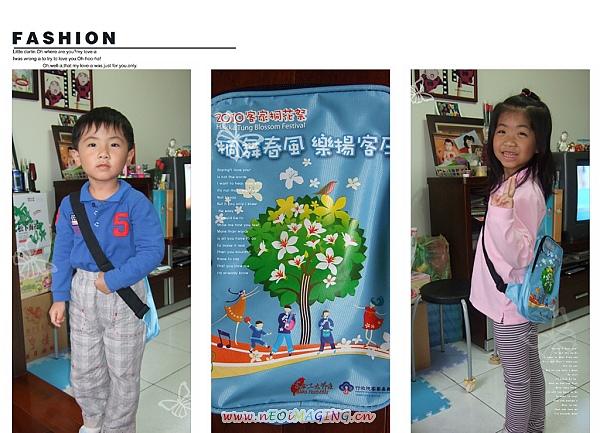 2010客家桐花祭[山林嘉年華]18.jpg