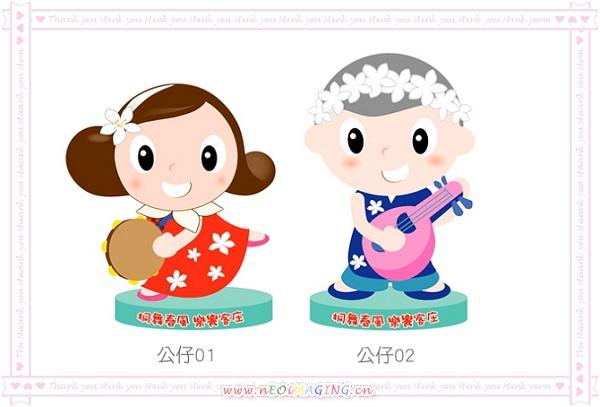 2010客家桐花祭[自然桐芬芳]0-1.jpg