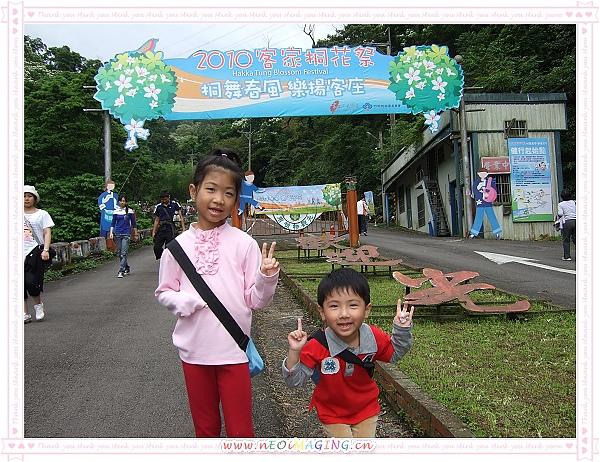 2010客家桐花祭[自然桐芬芳]8.jpg