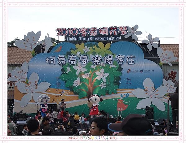 2010客家桐花祭[自然桐芬芳]15.jpg