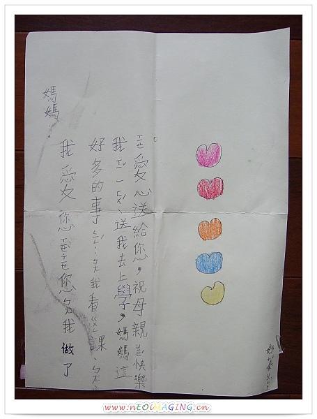 2010母親節快樂1.jpg