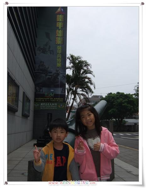 國軍歷史博物館4.jpg