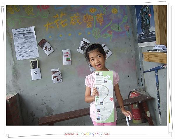 寶藏巖國際藝術村[2010台北花遊記]5.jpg
