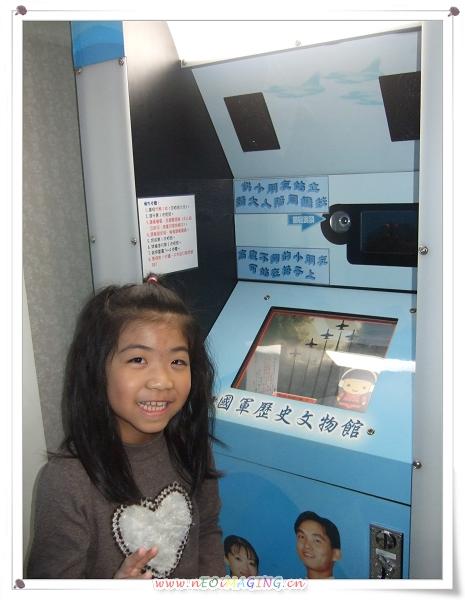 國軍歷史博物館27.jpg
