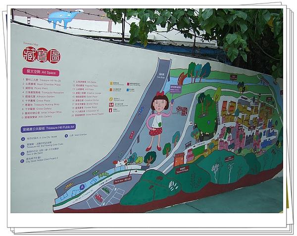 寶藏巖國際藝術村[2010台北花遊記].jpg