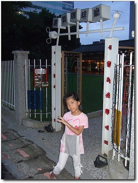 蔡瑞月舞蹈研究社[2010台北花遊記].jpg