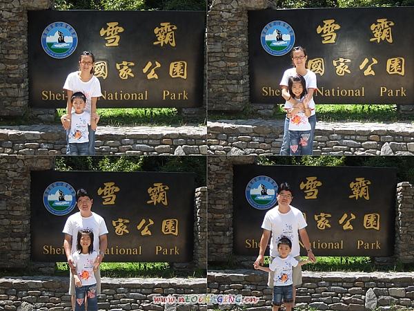 2010武陵農場之旅[Day 1]1.jpg