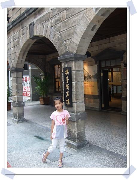 撫臺街洋樓[2010台北花遊記].jpg