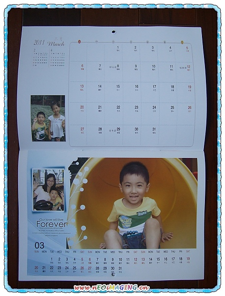 2011年璧掛式雙面月曆[來福彩色沖洗店]3.jpg