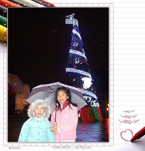 公館自來水博物館聖誕樹4.jpg