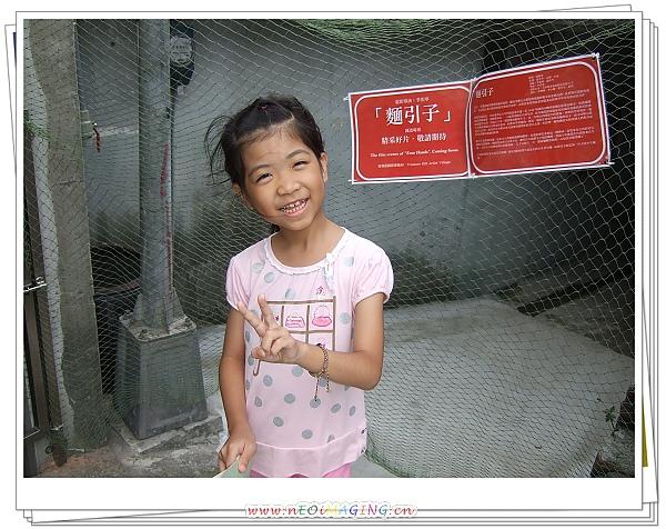 寶藏巖國際藝術村[2010台北花遊記]12.jpg