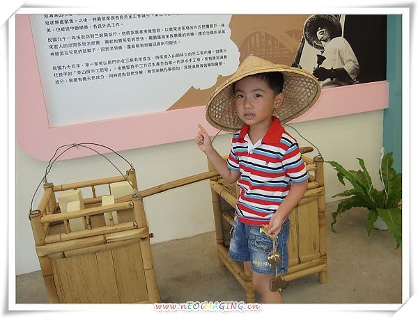 茶山房肥皂文化體驗館24.jpg