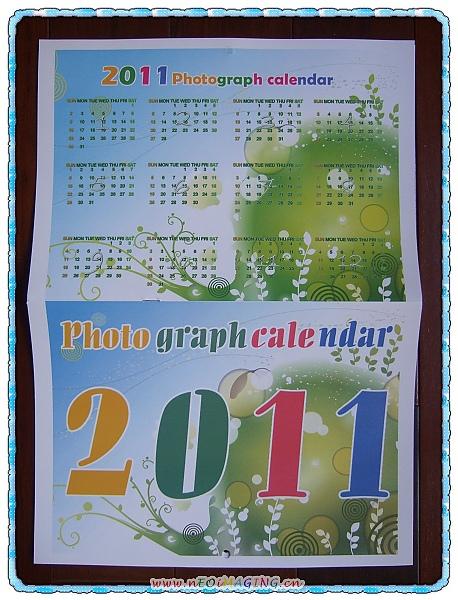 2011年璧掛式雙面月曆[來福彩色沖洗店].jpg