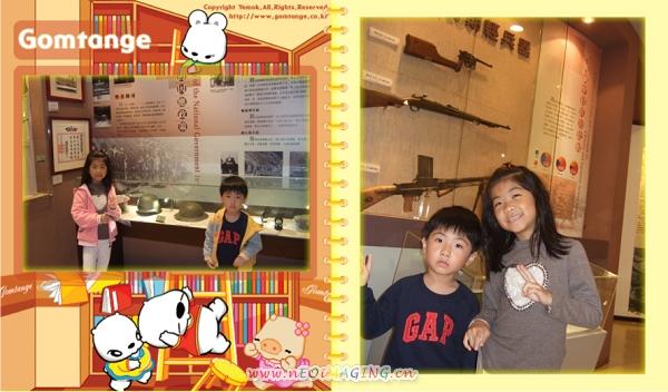 國軍歷史博物館12.jpg