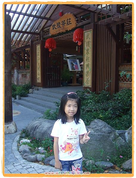 2010武陵農場之旅[Day 1]35.jpg