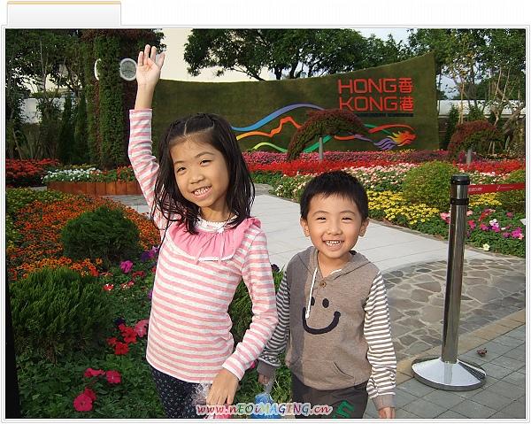 2010 臺北國際花卉博覽會[美術公園區]25.jpg