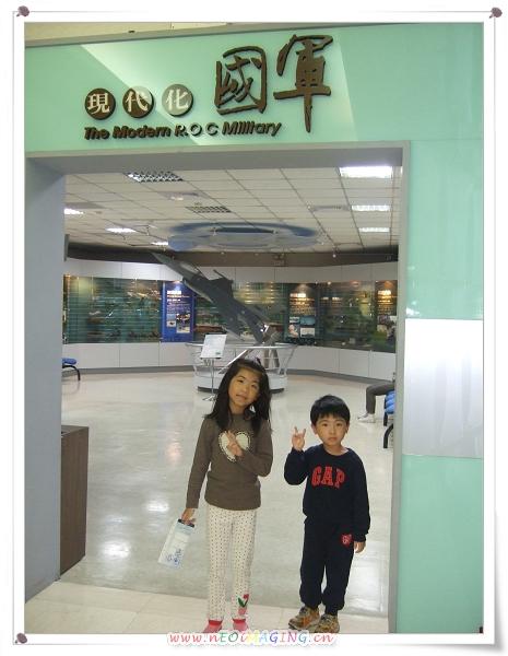 國軍歷史博物館19.jpg