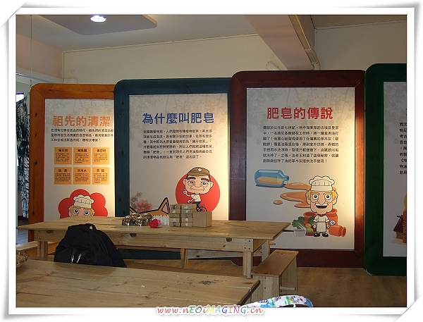 茶山房肥皂文化體驗館11.jpg