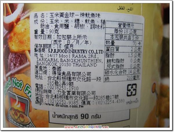Doga香酥脆椒, 御海苔, 玉米黃金球[團購食品]7.jpg