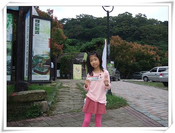 芝山文化生態綠園[2010台北花遊記]2.jpg