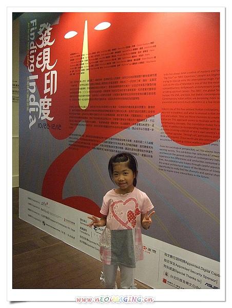 台北當代藝術館[2010台北花遊記]4.jpg