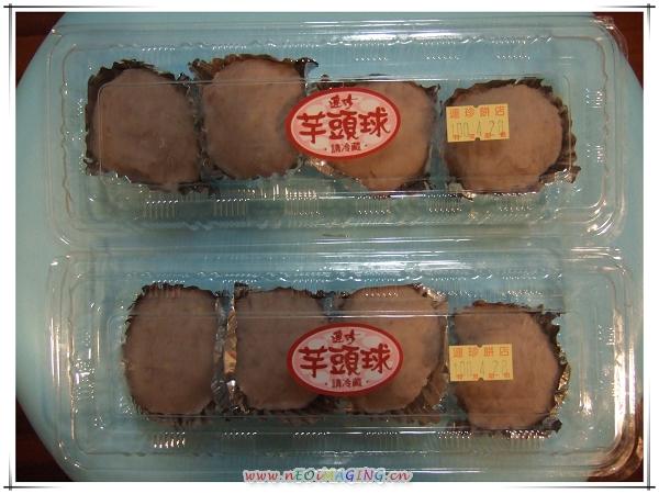 基隆連珍糕餅店芋泥球[團購食品]1.jpg