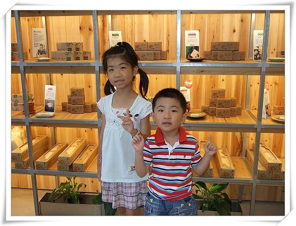 茶山房肥皂文化體驗館2.jpg